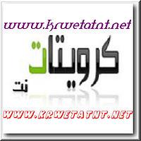فارس مهدي - صرخة طفل.mp3