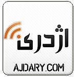 Farzad Farzin - Shans - 06 Oon To Nisty.mp3