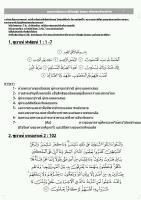 10 ต้น ป้องกันอิจฉา.pdf