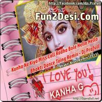 Dj Prafull - Kanha Ne Kiya Miss Call Radha Bole Hello Hello - Bhakti Dance Toing Remix - Dj Prafull-(Fun2Desi.Com)