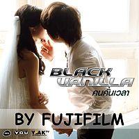 [ringtone] black vanilla - คนคั่นเวลา (ชัด100%).mp3