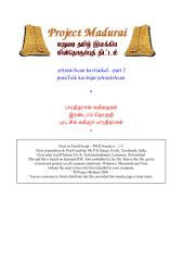 bharathidasan - kavithaigal.pdf