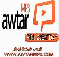 وليد الشامي احبه كلش 2014 حصرياا.mp3