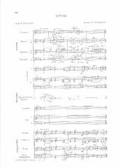 Фрадкин, Марк - Березы (для солистов, хора с ОРНИ).pdf