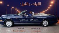 شكرالله عز الدين -  الليله بليل.mp3