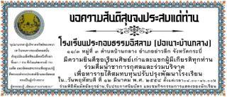 ซองงาน.pdf