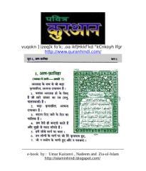 quran-kuran-hindi-translated.doc