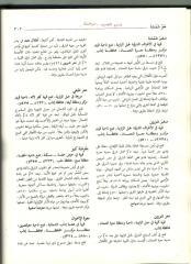 م-4.pdf