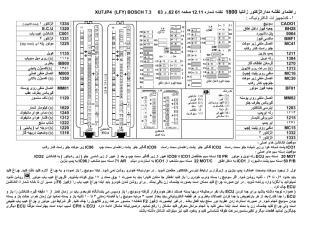 conection 1800.pdf