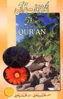 some_secrets_quran_urdu_1st_vrs.pdf