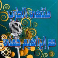 002 -عبد الحليم حافظ - فاتت جنبنا ( حفل ختام مهرجان الصيف على مسرح دار سينما قصر النيل  الأحد 8-9-1974) -  الحلقة 96 - 27 مارس 2014 .mp3