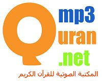 009 - At-Tawba - Mahmoud_Khalil_Al-Hussary.mp3