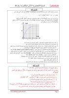 pys.pdf