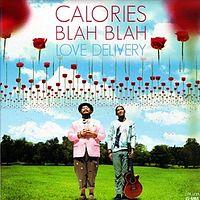 แพ้คำว่ารัก - Calories Blah Blah.mp3