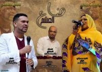 طلال الساتة & إنصاف مدني - ضاع العشم.mp3