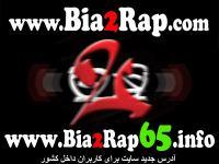 03.Alireza-JJ-(ZedBazi)_Ft_Khalseh_Ft_Magico_Maro-Eshtebah-Nagir_320 (hich-kas-tehran.blogfa.com).mp3