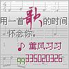 蔡晓 王欣婷 - 寂寞咖啡.mp3